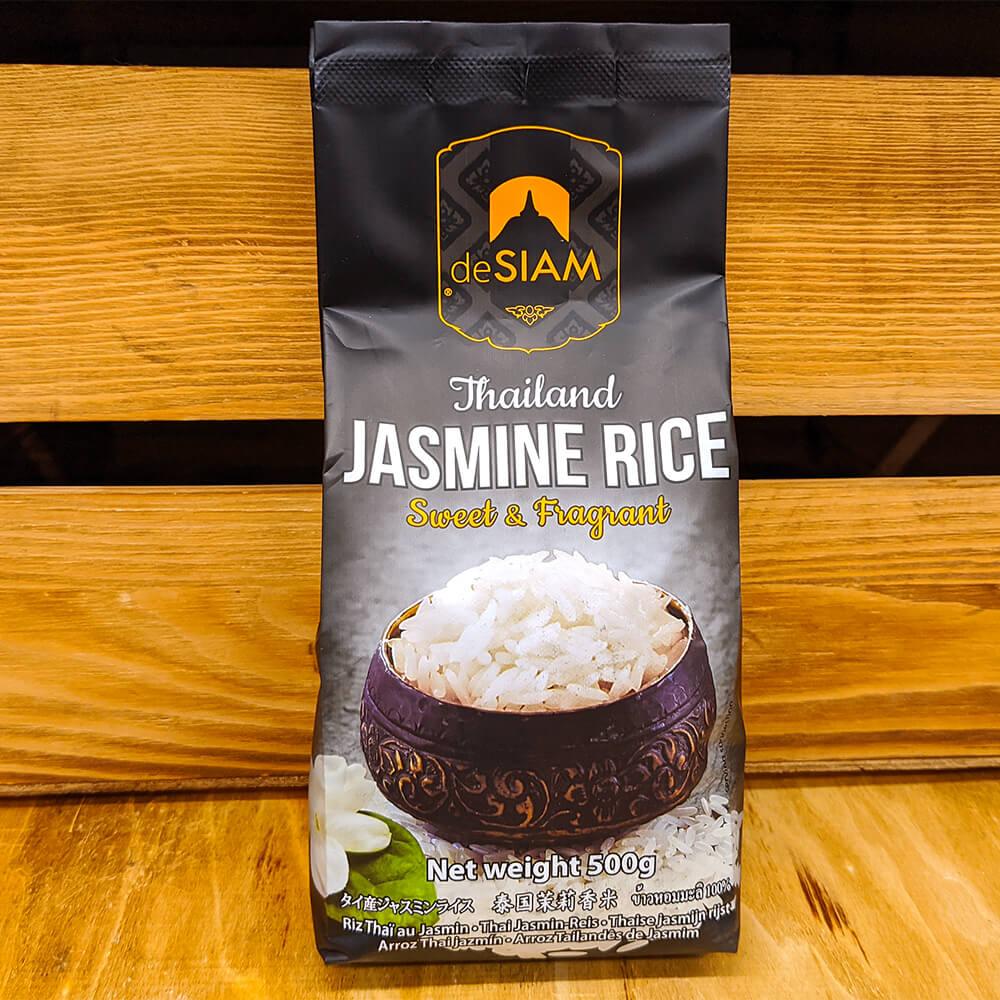 de Siam - Thailand Jasmine Rice (500g)