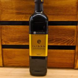 Extra Virgin Olive Oil (750ml)